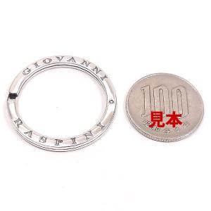 キーリング ダブルリング シルバー925 CHARMS&Co.  イニシャル刻印(別料金)|entiere|05