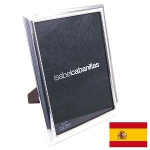 名入れ刻印フォトフレーム(刻印別料金) ドットパターン:窓サイズ13cm×18cm シルバーメッキ スペイン:イザベル社製|entiere