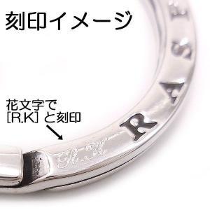 キーリング おもちゃ 機関車 ダブルリング シルバー925 CHARMS&Co. イニシャル刻印(別料金)|entiere|06