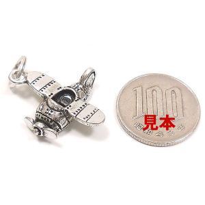 チャーム ペンダントトップ おもちゃ プロペラ機 シルバー925 CHARMS&Co.|entiere|06