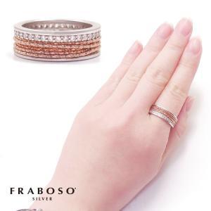 リング シルバー925 イタリアンシルバー FRABOSO フラボッソ AN05364BCZI 指輪|entiere