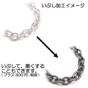 ネックレス メンズ 丸型突起キヘイチェーン 50cm シルバー925 サツルノ いぶし加工可|entiere|05