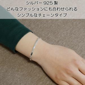 ブレスレット メンズ プレート付き フィガロチェーン 18cm シルバー925 サツルノ いぶし加工可|entiere|03