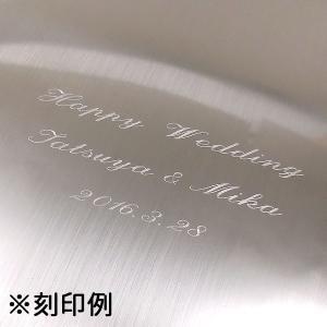 フォトアルバム お名入れ ウェディング向け ブック型 キラキラハート|entiere|06