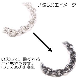 ネックレス メンズ アンカーチェーン 50cm シルバー925 サツルノ いぶし加工可|entiere|05