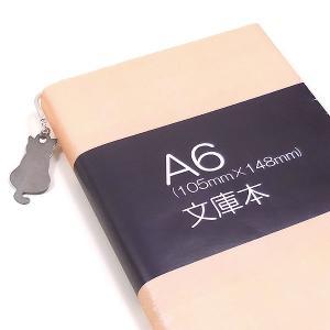 しおり ブックマーカー 栞 ブックマーク おすわり猫 黒猫 シルバー925 名入れ可 (刻印別料金)|entiere|04