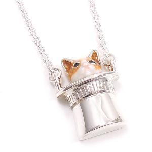 ネックレス レディース 帽子 猫 はちわれ 茶 61cm ペンダント シルバー925|entiere|02