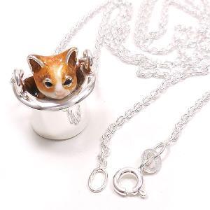 ネックレス レディース 帽子 猫 はちわれ 茶 61cm ペンダント シルバー925|entiere|05