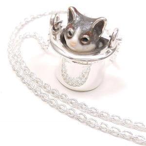 ネックレス レディース 帽子 猫 はちわれ 灰 61cm ペンダント シルバー925|entiere