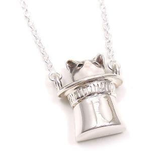 ネックレス レディース 帽子 猫 はちわれ 灰 61cm ペンダント シルバー925|entiere|02