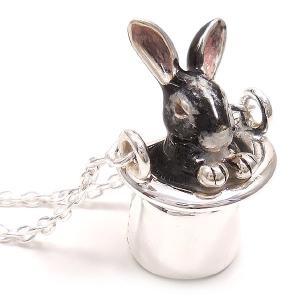 ネックレス レディース 帽子 ウサギ グレー ペンダント シルバー925|entiere|03