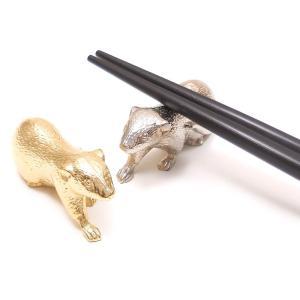 干支の箸置き 子 ねずみ 金銀セット ポチ袋付き ギフト包装不可|entiere