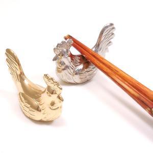 干支の箸置き 酉(とり) 金銀セット|entiere