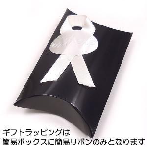 干支の箸置き 戌(いぬ) 金銀セット|entiere|04
