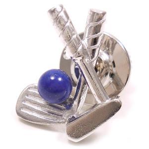 ピンブローチ ラペルピン ゴルフクラブ ボール ラピスラズリ シルバー925|entiere