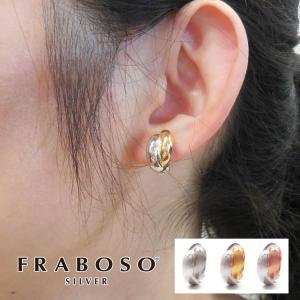 イヤリング シルバー925 イタリアンシルバー FRABOSO フラボッソ OR09582-E ノンホールピアス|entiere