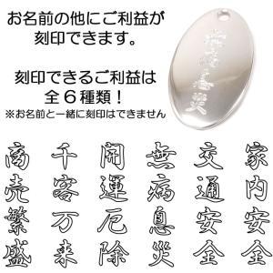しおり ブックマーカー 栞 ブックマーク 名入れプレート シルバー925|entiere|04