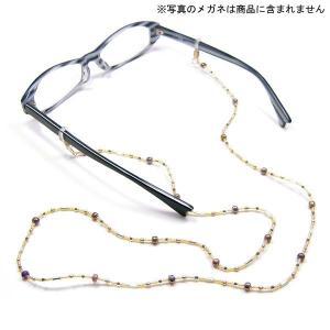 ベネチアンガラスの眼鏡ホルダー グリーン・ゴールドカラー entiere
