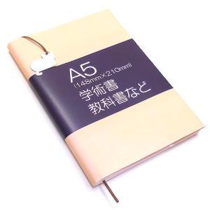 しおり ブックマーカー 栞 ブックマーク 香箱猫 シルバー925 学術書・教科書・単行本向け|entiere|04