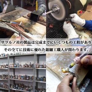 ピンブローチ ラペルピン てんとう虫 シルバー925 サツルノ|entiere|05
