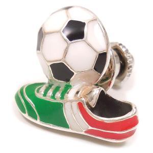 ピンブローチ ラペルピン サッカーボール スパイク イタリアカラー シルバー925 サツルノ|entiere
