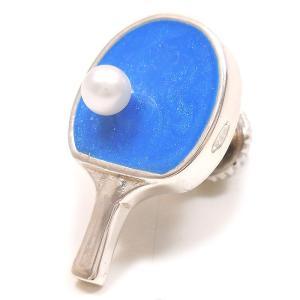 ピンブローチ ラペルピン 卓球 ラケット ブルー エナメル彩色 シルバー925 サツルノ entiere