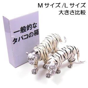 置き物 オブジェ 白虎 Mサイズ シルバー925 エナメル彩色 サツルノ|entiere|04