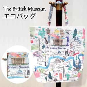 エコバッグ 折りたたみバッグ サブバッグ コンパクト 大英博物館 グッズ お土産 ロンドン V56060|entiere