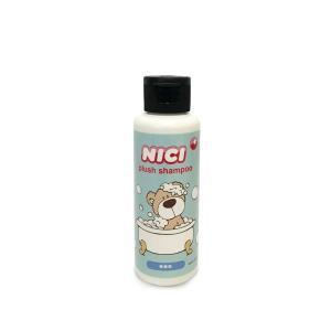 NICI ニキ   ぬいぐるみ用洗剤 無香料 100ml ギフト かわいい|entresquare