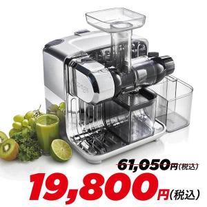 スロージューサー ジュースキューブ 300S シルバー オメガ Omega 低温 手作り フルーツ ...