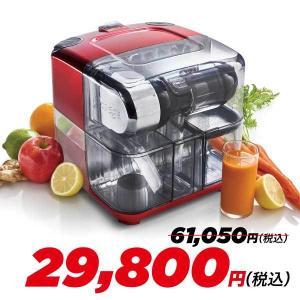 スロージューサー ジュースキューブ 300S レッド オメガ Omega 低温 手作り フルーツ ス...