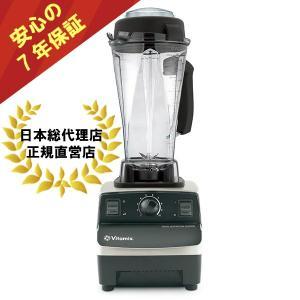 正規輸入代理店 Vitamix バイタミックス / TNC 5200 シルバー7年保証 プレゼント ...