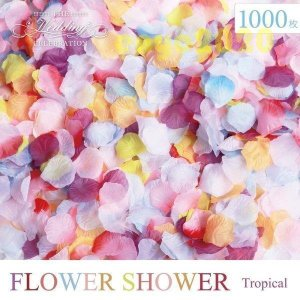 ☆結婚式を華やかに!12色 セット フラワーシャワー1200枚 トロピカル たっぷりフラワーペタル ...