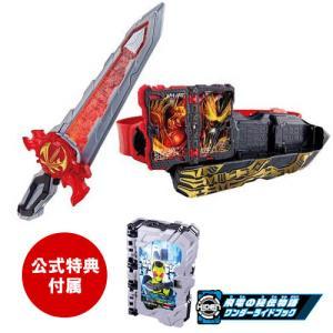 仮面ライダーセイバー 変身ベルト DX聖剣ソードライバー 公式特典付き《お一人様1点まで》
