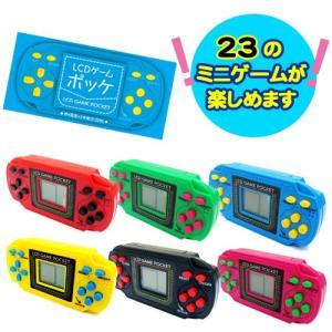LCDゲームポッケ 23のミニゲーム収録 ※色指定不可※|eomotya