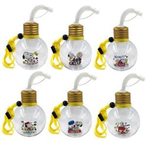 電球ボトル 電球ソーダ 縁日 子供会 景品  タピオカストロー対応 スヌーピーぽっちゃり電球ボトル約420ml ジュースストロー・ストラップ付き 6個セット