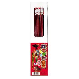 ロケット花火(超空火箭)(50本入)