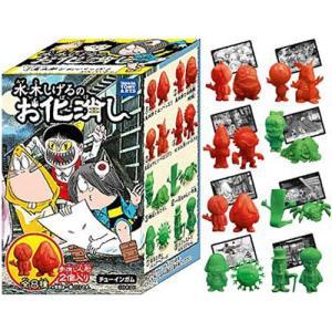 おもちゃ 食玩 景品 水木しげるのお化消し(全8種10箱アソートセット)