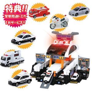 警察関連トミカ1台サービス中 トミカ ミニカー プレゼント ビッグに変形! デカパトロールカー