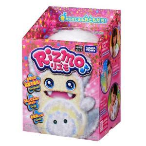 ぬいぐるみ おもちゃ  Rizmo リズモ スノー