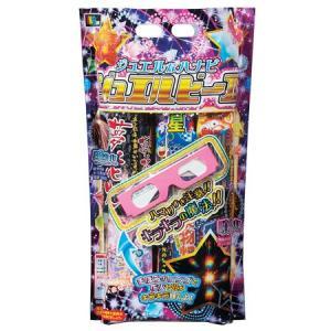 手持花火と噴出花火のみのスタンドパック型セット。持ち手付きで持ち運びも便利!付属のメガネで花火を見る...
