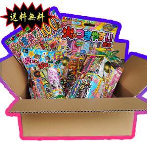 メーカー希望小売価格税別9000円相当の花火セットを、おまかせ詰め合わせでご用意いたします。  ●商...