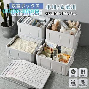 2021年新生活応援:生活雑貨・日用品:収納ケース