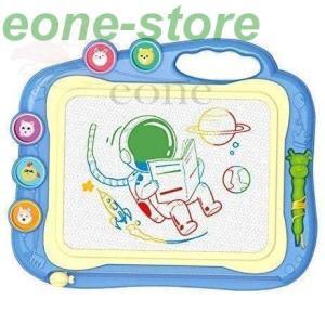 おもちゃ お絵描きボード 大画面(35.5*28.5cm) かいて育脳 知育玩具シリーズ 持ち手付 ...