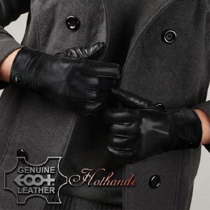 グローブ 手袋 メンズ 高級 ラムスキン 本革 羊革 ブラック Black|eooplushop