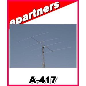 17mバンド5・4・3エレメント八木アンテナ1)高効率使用帯域が狭いので、ラジエターはシングルエレメ...