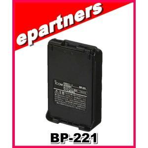 BP-221 IC-4800用 乾電池ケース (単3形アルカリ乾電池×5本)