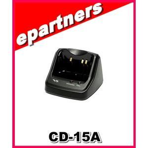 CD-15A(CD15A) 急速充電器 YAESU 八重洲無線 対応機種   VX-5/VX-6/VX-7