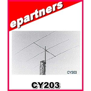 クリエートデザインのCYシリーズは小型・軽量化を図ったモノバンドの普 及型八木ビームアンテナです。ク...