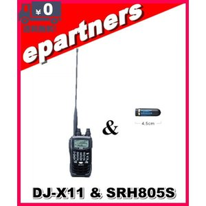 DJ-X11(DJX11) &  SRH805S(第一電波工業、ミニアンテナ) 受信機(レシーバー) ノーマルor航空無線or鉄道無線タイプ|epartners